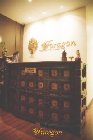 Paragon Thai Massage