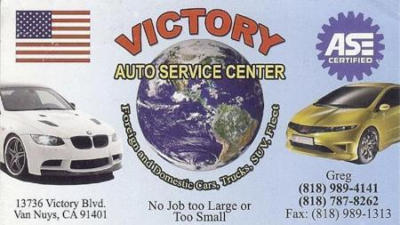 Victory Auto Service Center - Van Nuys, CA 91401 - (818)989-4141 | ShowMeLocal.com