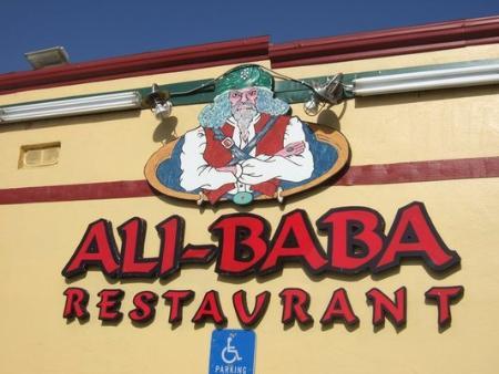 Restaurants In El Cajon Best Restaurants Near Me