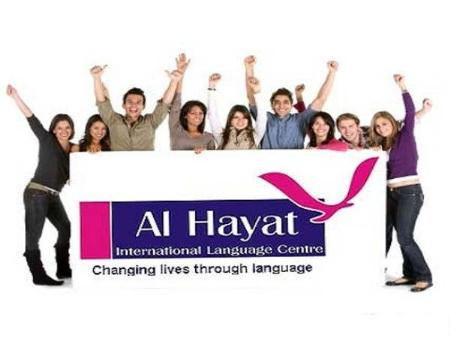Al Hayat Languages Centre - Blackburn, Lancashire BB1 6BB - 01254 433736 | ShowMeLocal.com