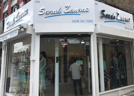 Sarah Zaaraz - London, London SW17 7EN - 020 8767 7000 | ShowMeLocal.com