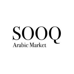 Sooq - Arabic Market - New Malden, Surrey KT3 6JF - 44208 949374 | ShowMeLocal.com