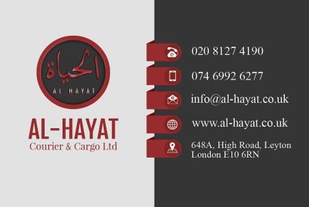 Al-Hayat Courier&Cargo - London, London E10 6RN - 020 8127 4190 | ShowMeLocal.com
