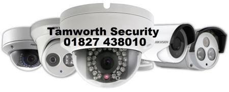 Tamworth Security - Tamworth, Staffordshire B77 1EN - 01827 438010 | ShowMeLocal.com