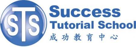 Success Tutorial School - Scarborough, ON M1V 5B5 - (416)412-3170   ShowMeLocal.com