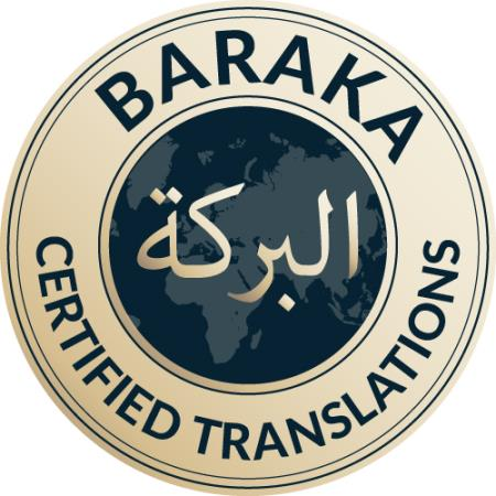 Baraka Certified Translations - Leicester, Leicestershire LE5 3RD - 01162 153392 | ShowMeLocal.com