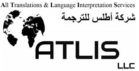 All Translations & Language Interpretation Services - Atlis - Detroit, MI 48202 - (248)220-7780 | ShowMeLocal.com