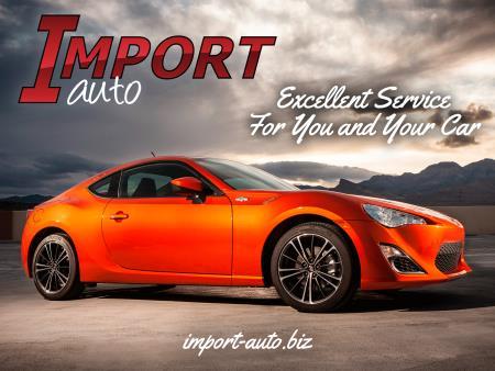 Import Auto Logan (435)752-1246