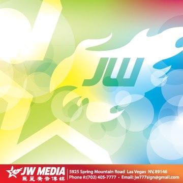 Jw Media - Las Vegas, NV 89146 - (702)405-7777 | ShowMeLocal.com