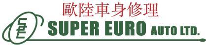 Super Euro Auto Ltd - Vancouver, BC V5Y 1M7 - (604)875-8088   ShowMeLocal.com