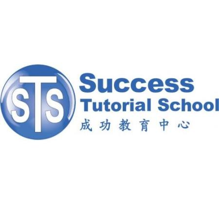 Success Tutorial School - Richmond Hill, ON L4B 3Z4 - (905)709-9819 | ShowMeLocal.com
