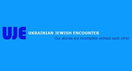 Ukrainian Jewish Organizations - Mississauga, ON L5E 2Y5 - (416)534-5300 | ShowMeLocal.com