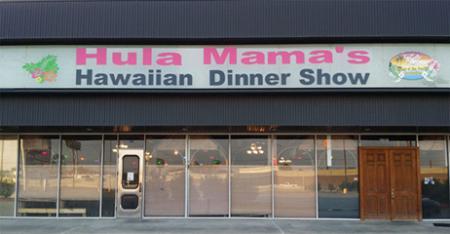 Hula Mama's - Humble, TX 77338 - (281)910-1740 | ShowMeLocal.com