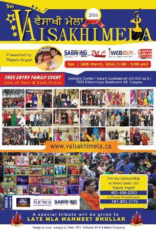 Vaisakhi Mela 2016 - Calgary, AB T3J 0C9 - (403)400-0203 | ShowMeLocal.com