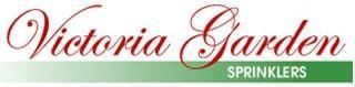 Victoria Garden Sprinkler Co Ltd - Saanichton, BC V8M 1Z6 - (250)652-0442 | ShowMeLocal.com